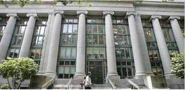 جامعة هارفارد تنشر آية قرانية من سورة النساء تعبيرا عن العدالة