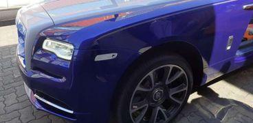 سيارة رولز رويس للفنانة ياسمين صبري