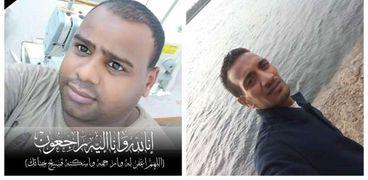 مصطفى ومحمد ضحايا جسر السويس