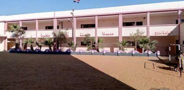 صورة أرشيفية لإحدى المدارس من الداخل