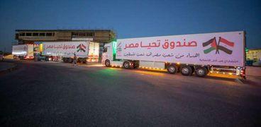 عاجل.. الرئاسة: مصر تقدم أضخم قافلة مساعدات لقطاع غزة «فيديو وصور»