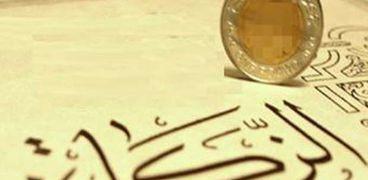شروط زكاة عيد الفطر