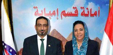 النائبة نشوى الديب والنائب طارق سعيد حسنين