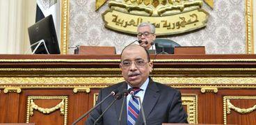 وزير التنمية المحلية في مجلس النواب