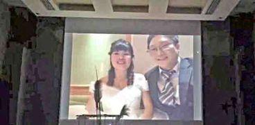 العروسان استخدما تقنية البث الحي (Live Stream) ليحضرا حفل زفافهما