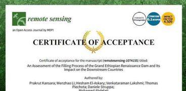 شهادة تقييم عملية ملئ سد النهضة الاثيوبي