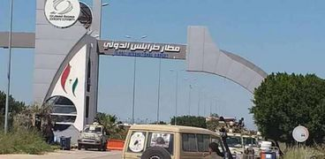 مطار طرابلس الدولى