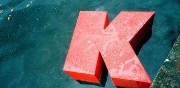 حرف k علي مواقع التواصل الاجتماعي ماذا يعني