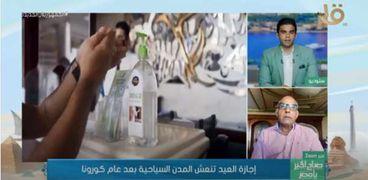 هشام الشاعر عضو لجنة تيسير أعمال غرف المنشآت الفندقية