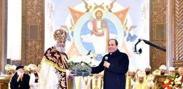 الرئيس عبد الفتاح السيسي والبابا تواضروس