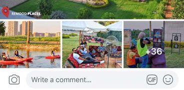 اماكن الخروجات في مصر باسعار مناسبة