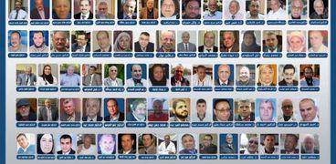 قائمة الشرف لأطباء الدقهلية
