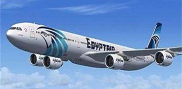 مصر الطيران