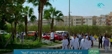 يوم الطبيب المصري