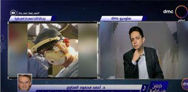 الدكتور أحمد محمود المناوي