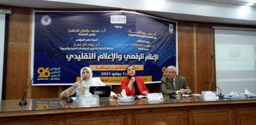 جانب من مؤتمر جامعة القاهرة