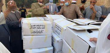 جانب من إستلام لحوم صحكوك الأضاحي في مرسي مطروح