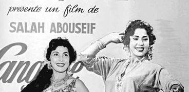 تحية كاريوكا في مهرجان كان 1956