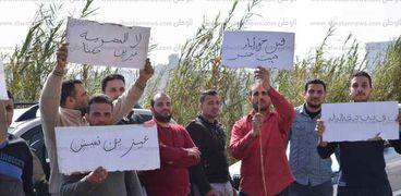 مظاهرة أمام ممصنع سماد طلخا  لطلب وظائف