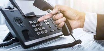 فاتورة التليفون الأرضي أكتوبر 2021