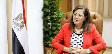 هالة سعيد وزيرة التخطيط والتنمية االقتصادية