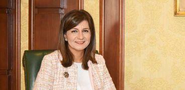 نبيلة مكرم عبد الشهيد وزيرة الدولة للهجرة