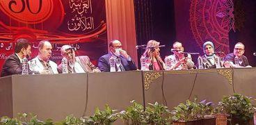 مؤتمر مهرجان الموسيقى العربية