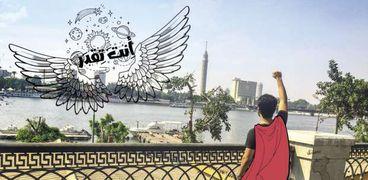 «أنت تقدر» إعلان بنك مصر العام الماضى