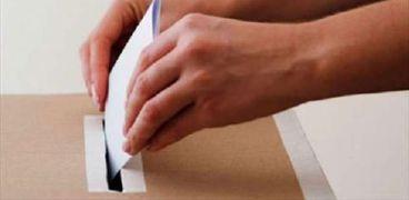 الانتخابات البرلمانية