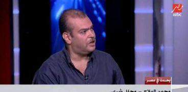 محمد الملاح المحلل الشرعي