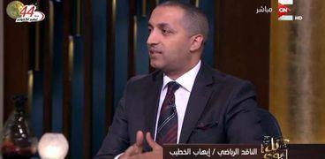 """إيهاب الخطيب مدير تحرير """"الوطن"""""""