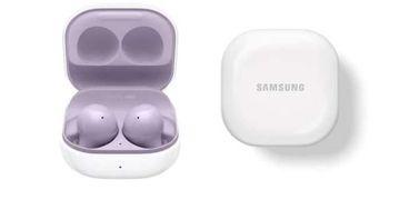 سعر ومواصفات سماعات Galaxy Buds 2 .. تعرف على المميزات  المذهلة