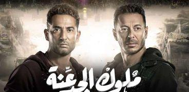 آخرها ملوك الجدعنة .. حضور نجوم المهرجانات في دراما رمضان