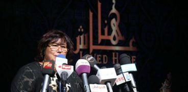 وزيرة الثقافة ايناس عبدالدايم