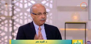 الدكتور أشرف عمر