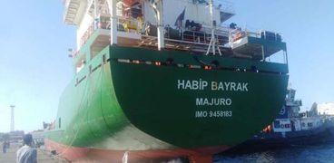 سفينة بميناء غرب بورسعيد