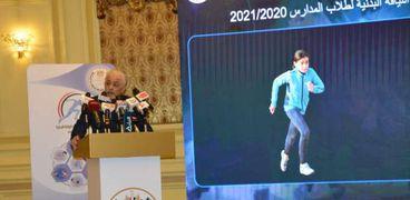 الدكتور طارق شوقي وزير التربية والتعليم أثناء الإعلان عن المشروع