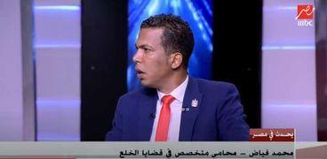 محمد فياض المحامي