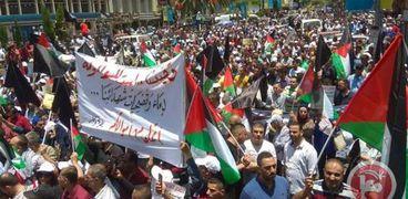 احتجاجات فلسطين