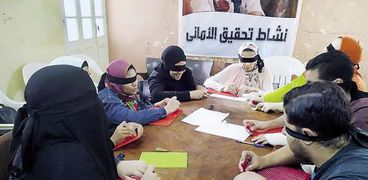 متطوعون «معصوبو الأعين» أثناء التدريب على «برايل»