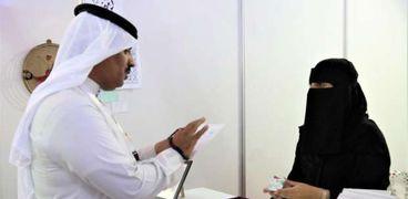 أمجاد المالكى مع الصحفيين السعوديين