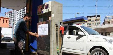 قائمة أسعار البنزين الجديدة في مصر.