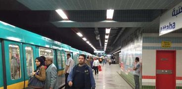 مترو الأنفاق.. صورة أرشيفية