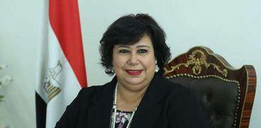 وزيرة الثقافة الدكتورة إيناس عبد الدايم