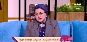 الدكتورة هبة والي.. رئيس مجلس إدارة المصل واللقاح