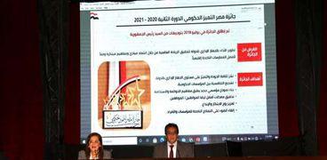 وزيرة التخطيط تشارك في اجتماع المجلس الأعلى للجامعات