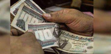شروط الحصول على قرض من البنوك المصرية