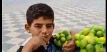 طفل الليمون