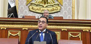 رئيس الوزراء أمام مجلس النواب