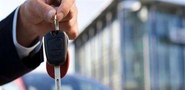 قرض السيارة الصيني